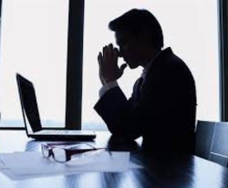 プロカウンセラーが仕事の悩みお聞きします 〜今の仕事、上司、部下、同僚、転職 に悩みをお待ちの方〜 イメージ1