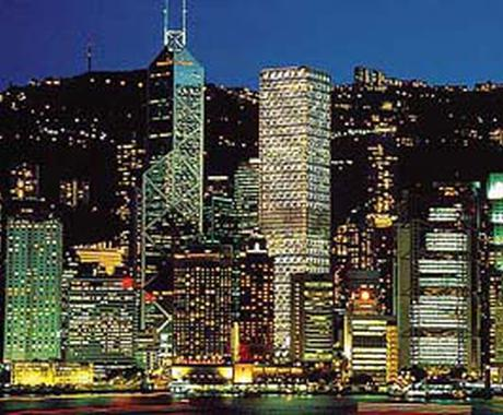 【海外進出】HSBC香港の口座開設サポート イメージ1