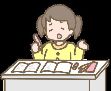 韓国語[한국어]⇄日本語[일본어]何でもやります 日本在住韓国人です。6年間講師経験あり! イメージ1