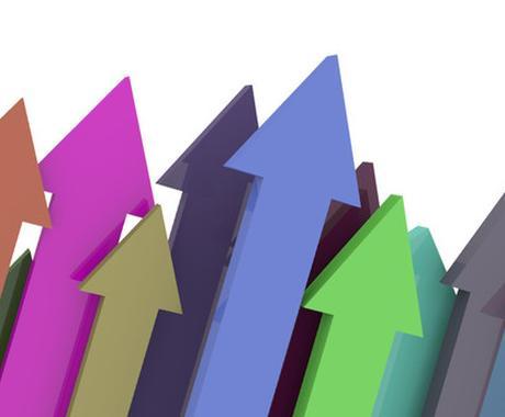 【アクセス数が伸び悩む方へ】 ズバリ! あなたのサイトの改善点を指摘します。 イメージ1
