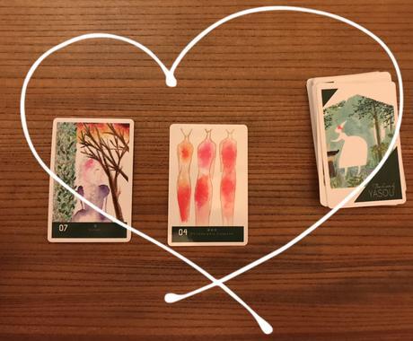 あなたの足元にいる野草からの愛を届けます 愛は全て野草から「愛のメッセージ」が野草オラクルカードで! イメージ1