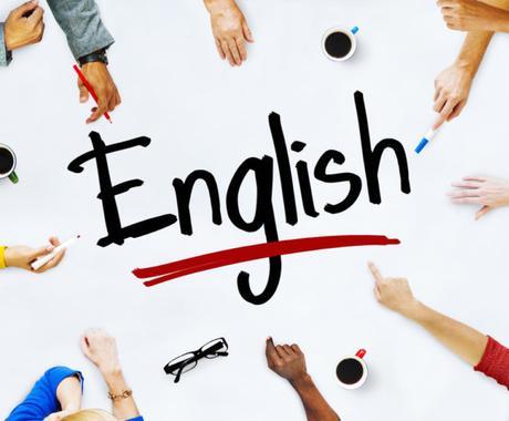 現役塾講師が英語のお手伝いをします 和訳、英訳、英作文でお困りの方に。 イメージ1
