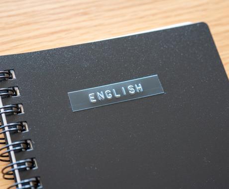 米在住10年ネイティブスピーカーが英語の添削します メール、プレゼン資料、ブログなど、公式資料の添削します イメージ1