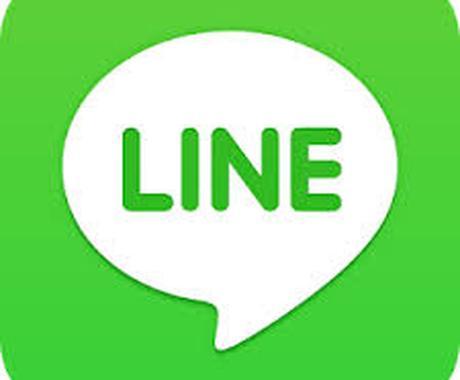 lineスタンプを2つ買い宣伝します! イメージ1