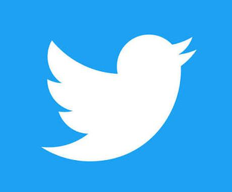 1万アクセス超のTwitterで拡散します 無期限で投稿、定期的に投稿など受付ます イメージ1