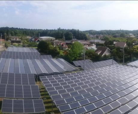 産業用太陽光発電を今から始めたい方の相談のります 21年稼働の太陽光発電所を所有し、創業25年のプロが答えます イメージ1