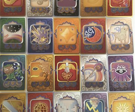 マヤ暦占星術による運勢鑑定致します あなたに与えられた宿命や本質を知る イメージ1