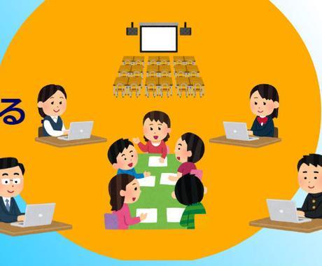 職場のみんなで使えるWeb座席表を構築いたします 職場で!学校で!スマホから使える!みんなで使えるWeb座席表 イメージ1
