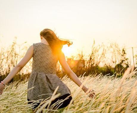 自己肯定感を上げて気持ちを晴らします ~1ヵ月継続するだけで自分に自信をつけられる新習慣~ イメージ1