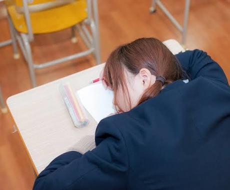 現役女子高生が中高大生の相談に乗ります 男女関係なく!恋愛、人間関係、心の病、受験、学校生活など! イメージ1
