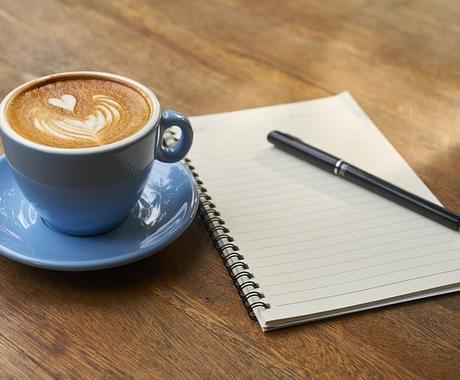 あなたの小説の感想をお届けします あなたの小説(未完成、完成問わず)、感想書きます イメージ1