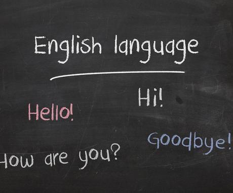 丁寧に英語⇔日本語間の翻訳します 英語にお困りの時や、翻訳を外注したい時におまかせください イメージ1