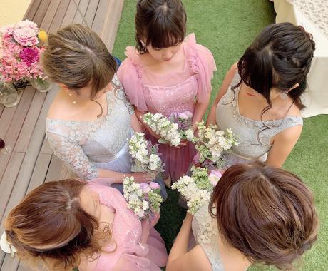 恋愛 婚活 結婚式の悩みを承ります ひとりじゃない。決してひとりで悩まないで! イメージ1