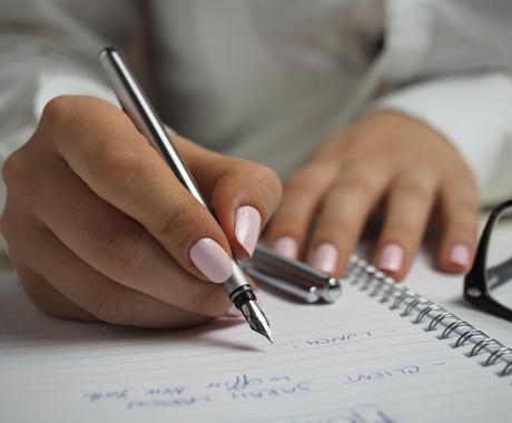 あなたの筆跡傾向をお伝えします 「書」はココロからの手紙です。筆跡診断でお悩みをクリアに イメージ1