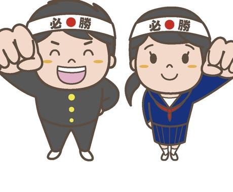 埼玉県の北辰テスト、高校入試の対策をお手伝いします 北辰テスト、埼玉県の高校入試の解説、対策をしましょう。 イメージ1