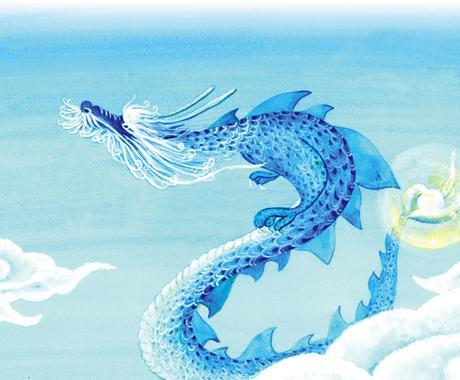 龍からのメッセージとお姿をお伝えします 九頭龍神の開運&浄化ヒーリングつき イメージ1