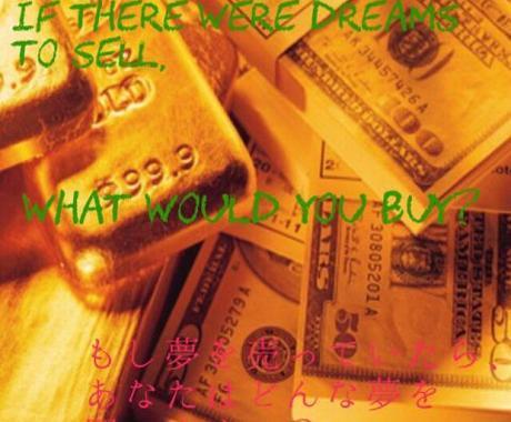 幸せなお金持ちになりたいかたの財布作ります 幸せなお金持ちになりたいかたの財布作り イメージ1