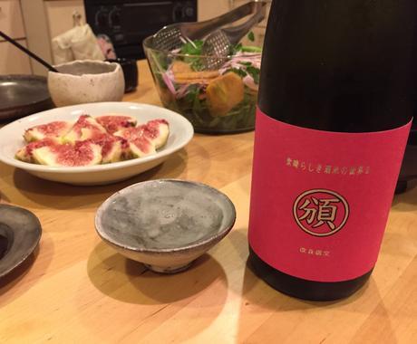 【利き酒師】日本酒の楽しみ方を教えます!温度帯、料理との合わせ方 イメージ1