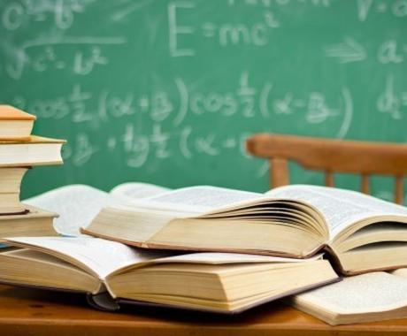 あなたの大学の数学のムズカシイところを解決します 「わからない」モヤモヤを「わかる」スッキリに!! イメージ1