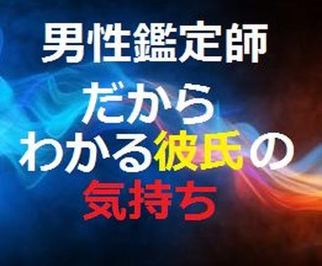 真実のみをおつたえいたします ★☆★スーパー鑑定師 ハトリ 先生 の霊視鑑定 ★☆★ イメージ1