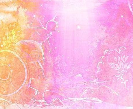 復縁、対人関係、片想いの心願成就、縁結び承ります 透視、霊視、ダウンジングなど対象者のキモチと今後を視ます イメージ1