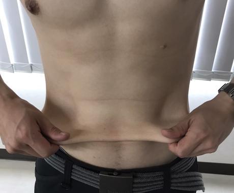 30代80キロ以上男性のダイエットサポートします 元体重86キロ、体脂肪率28%から痩せた知識お伝えします! イメージ1