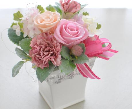 母の日に最適♪普段は言えないことをメッセージに3000円で感謝の気持ちをつたえよう♪ イメージ1