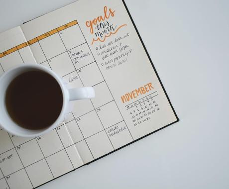貴方の「やりたいこと」を見つけるお手伝いをします 明日からできる一歩を見つけましょう! イメージ1