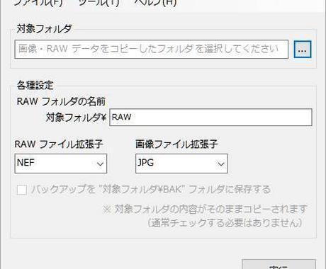 2つのファイルを仕分けるソフト提供します ファイルにデータがごちゃごちゃ!という状況、解決しませんか? イメージ1