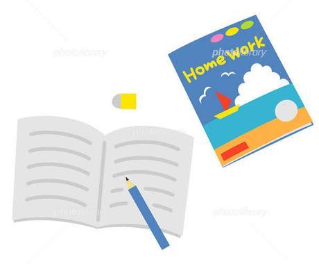 英語の宿題手伝います 小学生〜大人の方までどんな英語の宿題でもお手伝いします。 イメージ1
