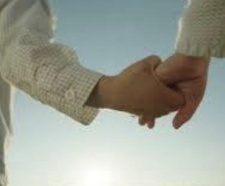 子どもと向き合えないあなたの心、癒します 人に言えない、子育てのこと。かわいいと思えない日があるなど イメージ1