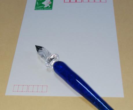 文字であなたの性格を診断します 筆跡でズバリ!☆開運アドバイス イメージ1