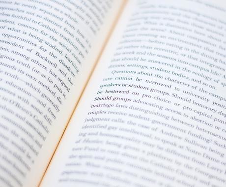 ソウルメイトリーディング等の英文鑑定書を翻訳します 鑑定書を受け取ったままになっている方へ イメージ1
