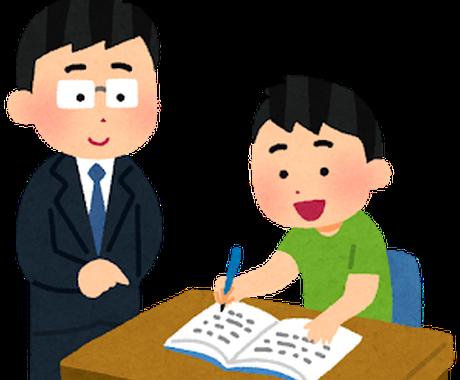 算数 数学 画像でシンプルに教えます 最短即日! 小学校から大学初等数学まで全般OK! イメージ1