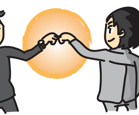 関係性ヒーリング 人間関係などの関係性を整えます より良い関係になるように関係性のエネルギーを整えます イメージ1