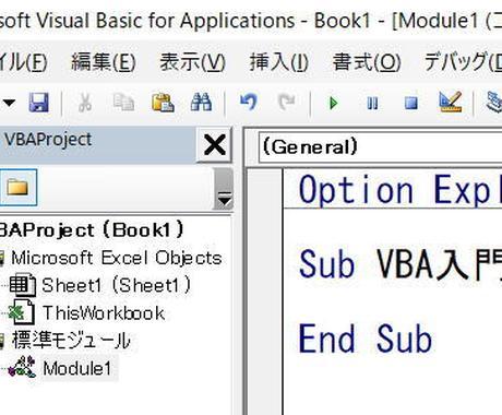 Excel関数・マクロ作成・修正承ります 複数Excelファイルの処理や在庫管理システムが得意です。 イメージ1
