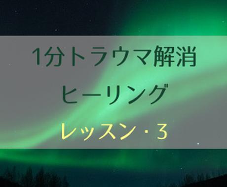 アルクトゥルス系高次元ヒーリングを教えます レッスン3☆地球を癒し、アセンションを助けるライトワーカーへ イメージ1