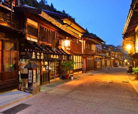 国内の観光地の情報をお伝えします /まだまだ知らないとこだらけの日本の観光地に行きたい人向け イメージ1