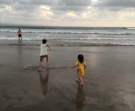 バリ島他アジアの旅行情報をお届けします お子様連れor個人旅行予定の方 イメージ1