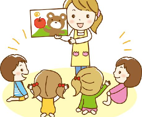 4月から入社する新人保育士さんを助けます 連絡帳の書き方、季節の絵本や季節の曲、人間関係等 イメージ1