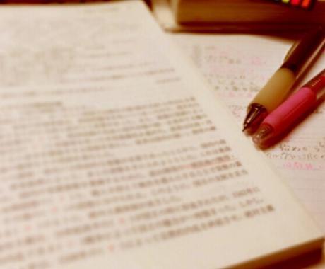 キャリアコンサルタント論述試験合格をサポートします 1ヶ月でマスター!2級キャリアコンサルティング技能士論述対策 イメージ1