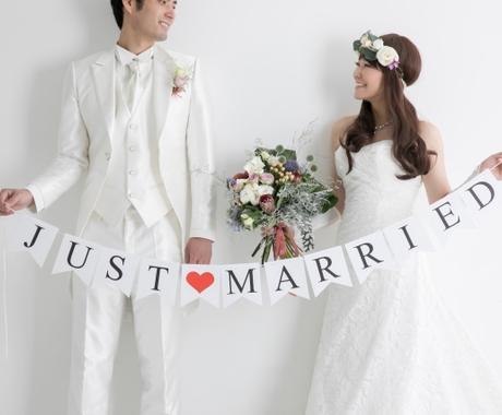婚活のお悩みご相談にのります 現役婚活カウンセラーがあなたの婚活にアドバイスいたします。 イメージ1