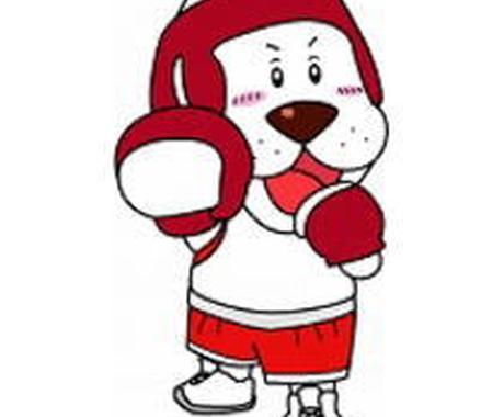 ボクシング、立ち技格闘技のご相談お受けします。ジムでは教えてくれないテクニックやダイエットなど イメージ1