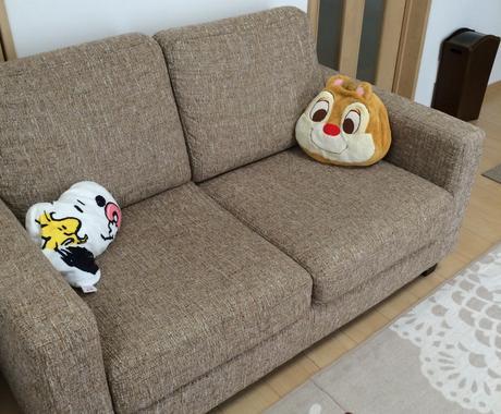 家具について簡単なアドバイスをさせてください! イメージ1