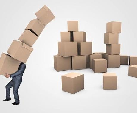 会社員向け 簡単な有在庫転売の方法を教えます 少ない時間と少ない労力 少ない資金で副業 イメージ1