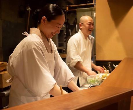 京都旅のグルメプランを作成します 折角の京都旅行、2600軒食べ歩いた私がアドバイスします イメージ1