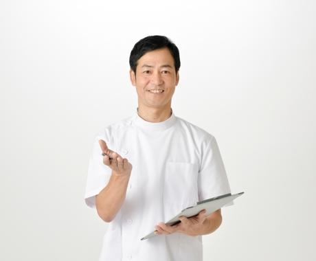 接骨院整体院で二回目に繋がる問診教えます 治療院でリピートしてもらうには初回の問診が超大事です イメージ1