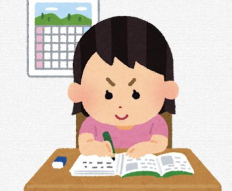 GW宿題のお手伝い、添削致します 小中高の課題に対応!作文などの苦手な宿題をお手伝いします。 イメージ1