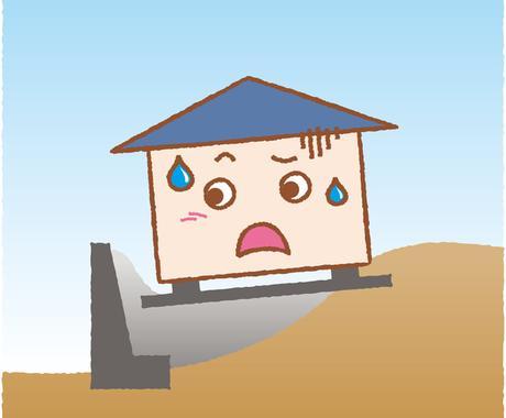 宅地地盤の擁壁及び隣接構造物の問題を解決致します 【擁壁及び隣接構造物のことなら Geomaster!】 イメージ1