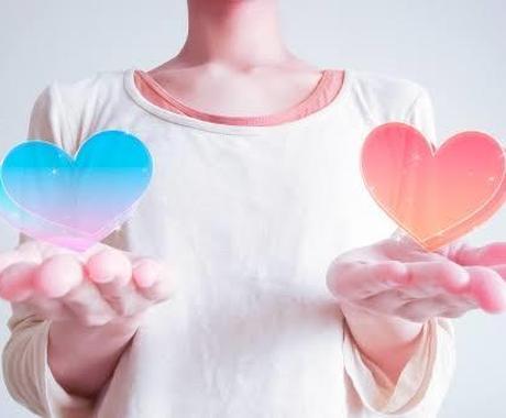あなたの恋のお悩みをYES/ NOで解決します 恋のお悩みをタロットカードで解決します★ イメージ1